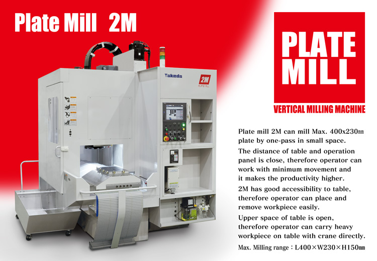 Plate Mill 2M